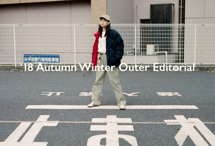 18 AW OUTER EDITORIAL